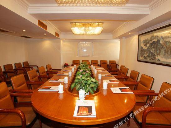 珠海華僑賓館(Hua Qiao Hotel)會議室