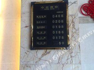 定遠南泊灣商務酒店