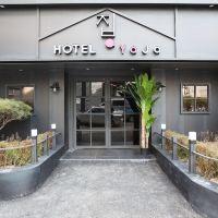 首爾江西椰子酒店酒店預訂