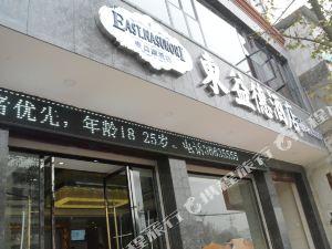 仁壽東益德酒店