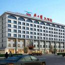 延安黃土情大酒店