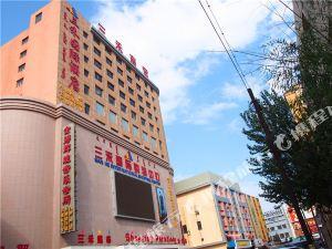 杭錦后旗三禾國際酒店