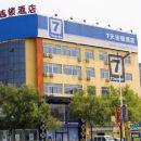 7天連鎖酒店(濱州渤海十路店)