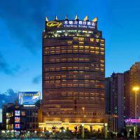 珠海來魅力假日酒店酒店預訂