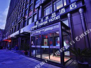 桔子水晶酒店(南通姚港路檀墅店)