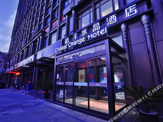 Crystal Orange Hotel (Nantong Yaogang Road)