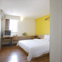 7天連鎖酒店(北京上地西小口地鐵站店)酒店預訂