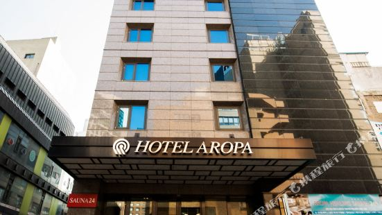 南大門阿羅帕酒店