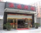 安慶京意賓館