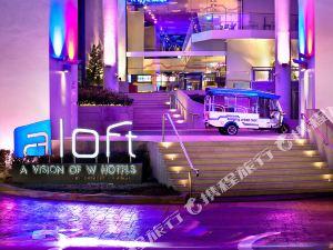 曼谷素坤逸11號雅樂軒酒店