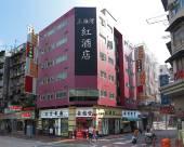 香港上海灣紅酒店