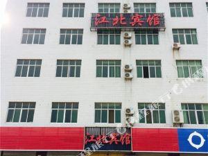 團風江北賓館