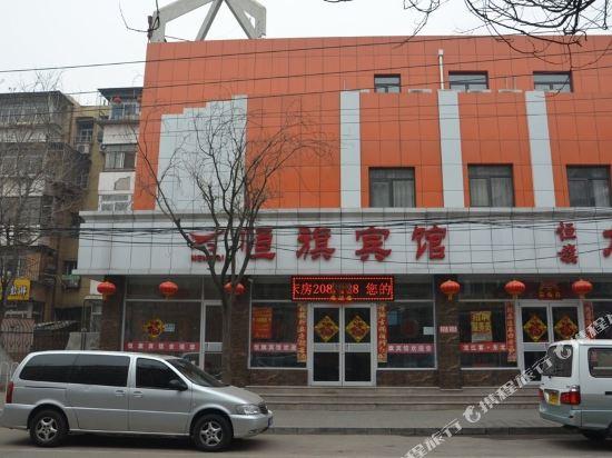 北京翠微百货 大成路店 购物攻略,翠微百货 大成路店 购物中心 地址 电话 营业时间
