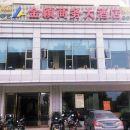 文昌金穎商務大酒店