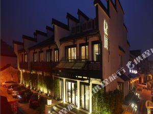 紹興悅府·古越枕河景觀酒店