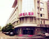 桐鄉狼騰商務酒店