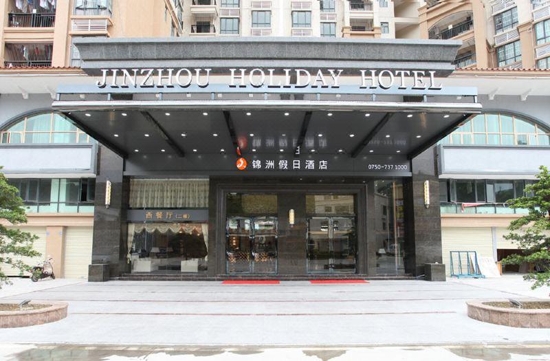 恩平錦洲假日酒店的圖片搜尋結果