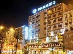 陽江名典商旅酒店