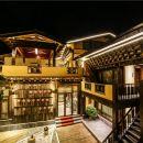 香格里拉荷悅噶丹精品酒店