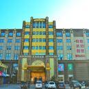 扎蘭屯鑫金水灣賓館
