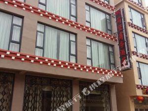 德欽崗堅商務酒店