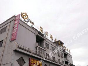 灌云華中賓館