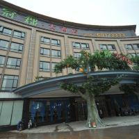 上海冠郡大酒店酒店預訂