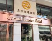 香港東方泛達酒店