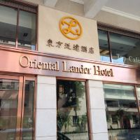 香港東方泛達酒店酒店預訂