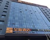 烏魯木齊全順酒店
