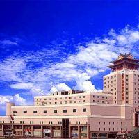 北京中裕世紀大酒店酒店預訂