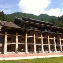梵凈山國際會議中心