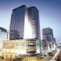 重慶海逸酒店酒店預訂