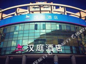 漢庭酒店(上海虹橋機場店)