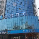 漢庭酒店(陽泉火車站店)