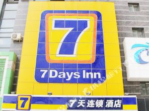7天連鎖酒店(鞍山勝利路鞍鋼店)