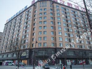 途家斯維登服務公寓(晉中文教城店)