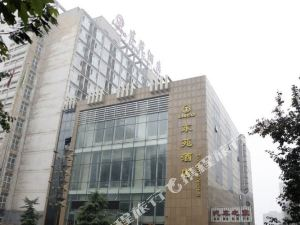 臨汾東苑酒店