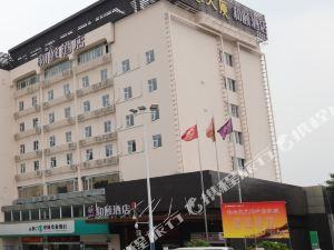 廣州琶洲會展中心和頤酒店