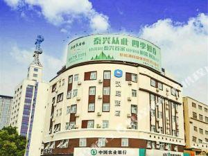 漢庭酒店(泰興鼓樓北路店)