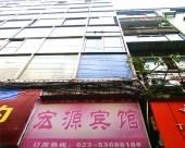 重慶梁平宏源賓館