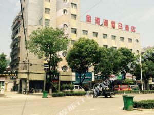 精途酒店黃岡金港灣店