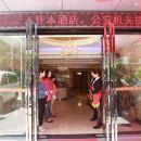 安康銀泉商務酒店