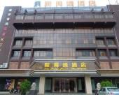開平新海逸酒店