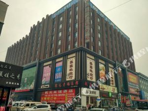 榆樹乾元廣廈賓館