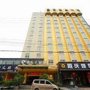 欽州錢莊大酒店