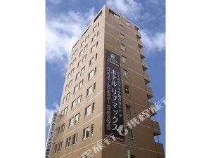 川崎站前長居酒店(Hotel livemax Kawasaki Ekimae)