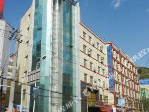 志丹萬豪大酒店