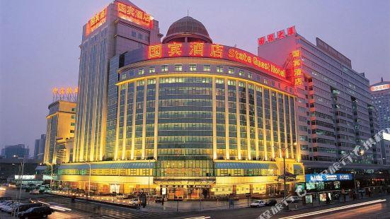 The Presidential Hotel Beijing