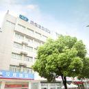 漢庭酒店(鹽城大慶中路店)